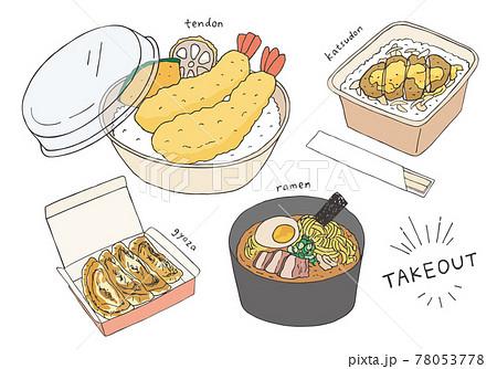 丼やラーメンのテイクアウト 線画イラスト(カラー) 78053778