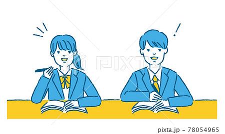 自習がはかどる学生のセットイラスト 78054965