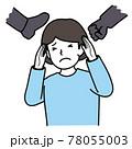 暴力を受ける少女のイラスト 78055003