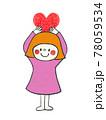 ハートを持つ女の子 78059534