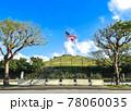 星条旗と日本の国旗が掲げられた晴天の日の画像 78060035