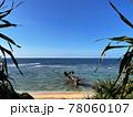 沖縄・古宇利島のハートロック画像 78060107