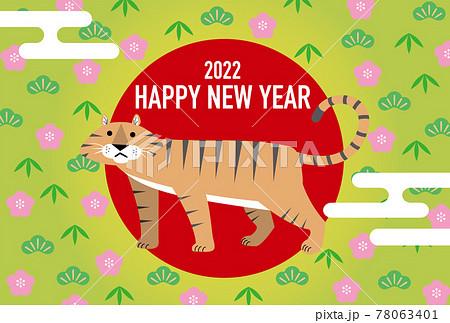 2022年寅年年賀状松竹梅2 78063401