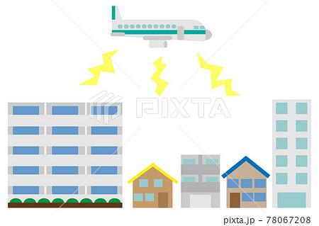 飛行機の騒音とその住宅街 78067208