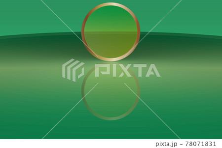 背景素材 綺麗な波紋とゴールドリング エメラルドグリーン 78071831