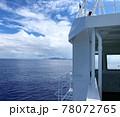 離島に向かうまでの道のり 船旅 78072765