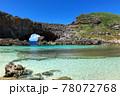 世界自然遺産の小笠原諸島 父島に存在する南島 78072768