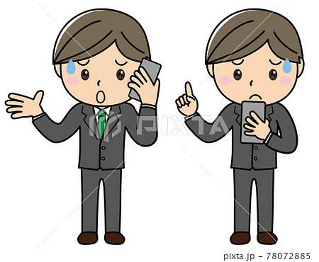 男の子01_05(困った顔でスマホを操作して電話をする笑顔の男性) 78072885
