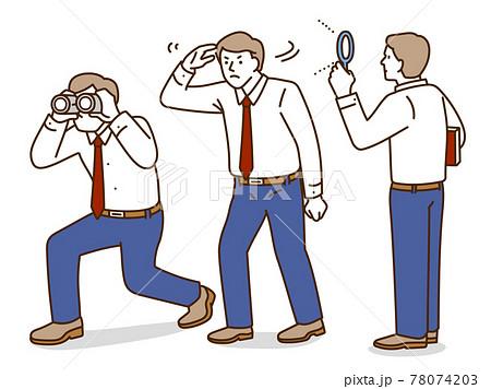 ビジネスでのヒントを探す男性会社員セット 78074203