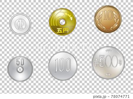 硬貨 セット 日本円  78074771