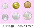 硬貨 セット 日本円  78074797