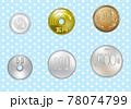 硬貨 セット 日本円  78074799