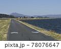 霞ヶ浦沿いのつくば霞ヶ浦りんりんロードから望む筑波山 78076647