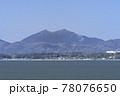 つくば霞ヶ浦りんりんロード沿いの大須賀津湖畔農村公園の展望台から霞ヶ浦越しに望む筑波山 78076650