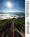 Tourist visited sea of fog in the morning,  Longest skywalk in Asia, Aiyerweng, Betong, Yala, Thailand 78078092