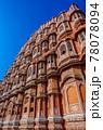 Hawa Mahal palace or The Palace of Winds, Jaipur, Rajasthan, India 78078094