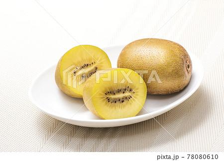 ゴールドキウイ キウイフルーツ 健康フルーツ   78080610