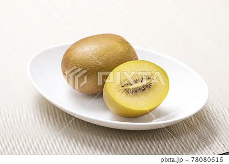 ゴールドキウイ キウイフルーツ 健康フルーツ   78080616