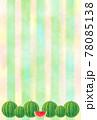 スイカとメロン色の背景  ポストカード 水彩風 78085138