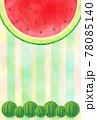 スイカがゴロゴロ ポストカード 水彩風 78085140