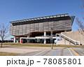 蒲郡市生命の海科学館 78085801