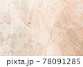 Marble light beige stone texture. Light wall background. 78091285