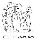 Portrait of Big Happy Family with Five Children, Vector Cartoon Stick Figure Illustration 78097629