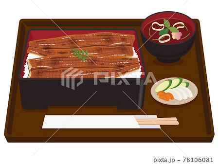 うなぎの蒲焼/うな重セット/うな重定食 78106081