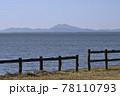 霞ヶ浦越しに天王崎公園から望む筑波山 78110793