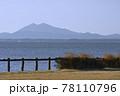 霞ヶ浦越しに天王崎公園から望む筑波山 78110796