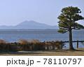 霞ヶ浦越しに天王崎公園から望む筑波山 78110797