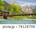 新緑の上高地【河童橋と残雪の穂高連峰】 78126706