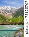 新緑の上高地【河童橋と残雪の穂高連峰】 78126707