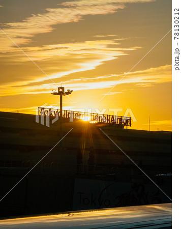 早朝の羽田空港、第一ターミナルの夜明け 78130212