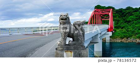 宮城島と伊計島を結ぶ伊計大橋とシーサー(沖縄県うるま市) 78136572