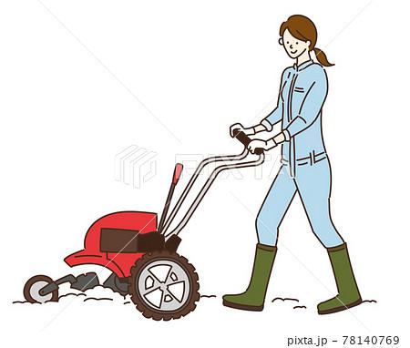 耕運機 農作業 機械 畑仕事 イラスト 女性 78140769
