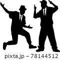 ヒップホップダンスビジネスマン 78144512
