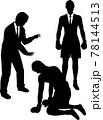 ボクシングビジネスマン 78144513