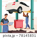 Mechanic in Blue Overalls Repair Broken Car Hang on Elevator. Workers with Laptop and Instruments Maintenance Auto 78145831