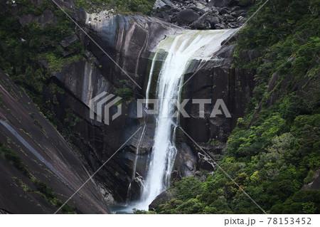 千尋の滝 78153452