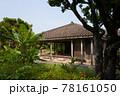 沖縄の古民家 イメージ 赤瓦 78161050