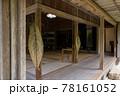 沖縄の古民家 イメージ 赤瓦 78161052