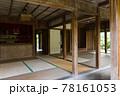 沖縄の古民家 イメージ 赤瓦 居間 78161053