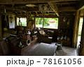 沖縄の古民家 イメージ 赤瓦 78161056