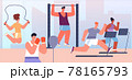 People at gym. Flat sport, healthy lifestyle person. Successful training, fitness group sporting. Cardio workout with equipment utter vector illustration 78165793