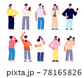 People using smartphones. Woman with gadgets, smartphone messaging. Young person working communication, teenage in social media utter vector set 78165826