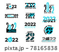 Collection 2022 signs. New year 22 logo, art calendar typography elements. Creative artwork, isolated numbers for cards banners recent vector symbols 78165838