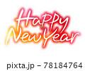Happy New Year 筆タイトル・ポストカード 78184764