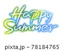 Happy Summer 筆タイトル・ポストカード 78184765