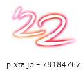 '22 筆タイトル・ポストカード 78184767